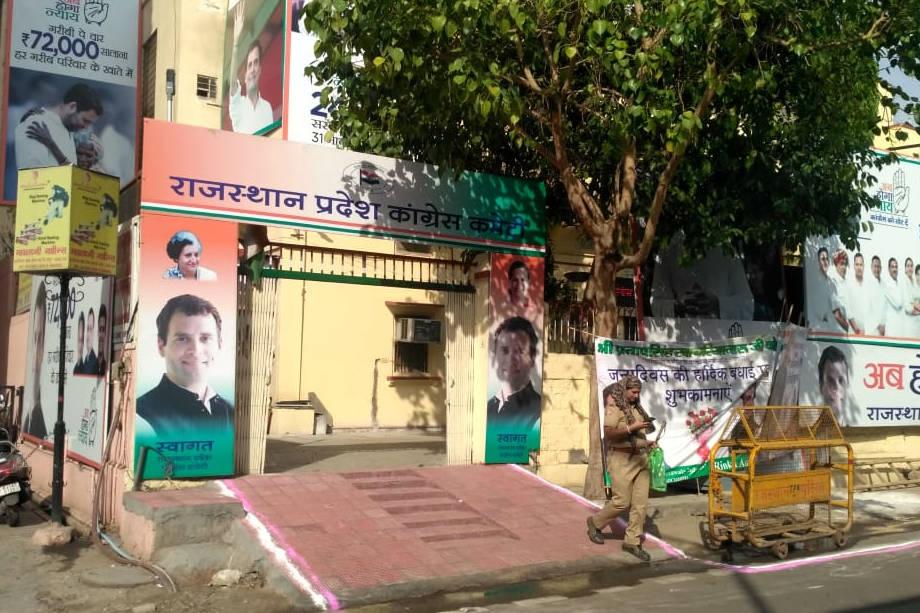 Rajasthan Election Result