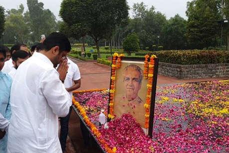 Narendra Modi Factor Washed Out Many Political Dynasty Family Hudda Mulayam Lalu Devilal Bansilal Bhajanlal-Lok Sabha Election 2019-dlop