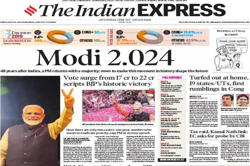 <strong>मोदी 2.024 :</strong>'इंडियन एक्सप्रेस' ने फ्रंट पेज पर हेडिंग लगाई है 'मोदी 2.024.' इस हेडिंग के जरिए 'इंडियन एक्सप्रेस' ने बीजेपी की 2024 लोकसभा चुनावों की तैयारी की ओर भी इशारा किया है. इसी के साथ लिखा है कि 48 साल बाद ऐसा हुआ है, जब किसी पीएम ने लगातार दूसरी बार पूर्ण बहुमत के साथ जीत दर्ज की है.