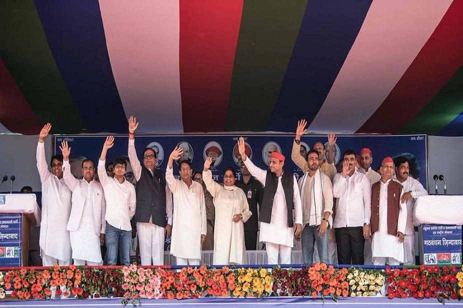 पहली बार इस आम चुनाव में मायावती को बीजेपी के खिलाफ बन रहे गठबंधन के टॉप लीडर यानी प्रधानमंत्री पद के दावेदार के तौर पर देखा जा रहा है. यूपी में उनके गठबंधन के सहयोगी अखिलेश यादव पहले ही उन्हें दिल्ली की सत्ता के लिए समर्थन दे चुके हैं, कई अन्य नेता भी उनके नाम पर सहमति जताते रहे हैं.