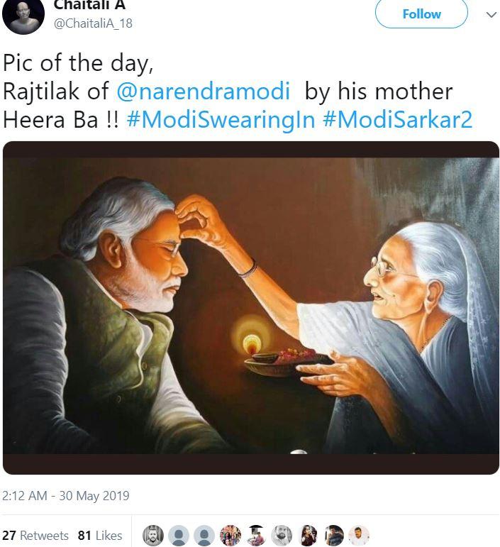 narednra modi, oath taking ceremony, rashtrapati bhawan, modi cabinet, narendra modi mother, नरेंद्र मोदी, शपथ ग्रहण समारोह, राष्ट्रपति भवन, मोदी कैबिनेट, नरेंद्र मोदी की मां
