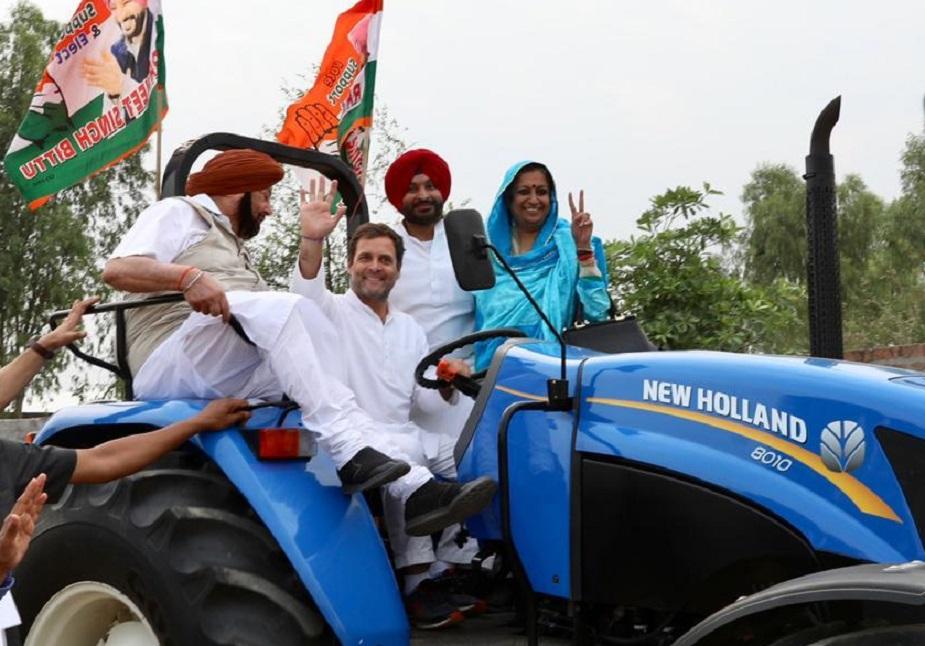 राहुल गांधी ने कहा कि सीटें कितनी आएगी इस पर मैं बात नहीं करूंगा. लेकिन इस बार नई सरकार बनेगी, देश का मूड पॉजिटिव है.