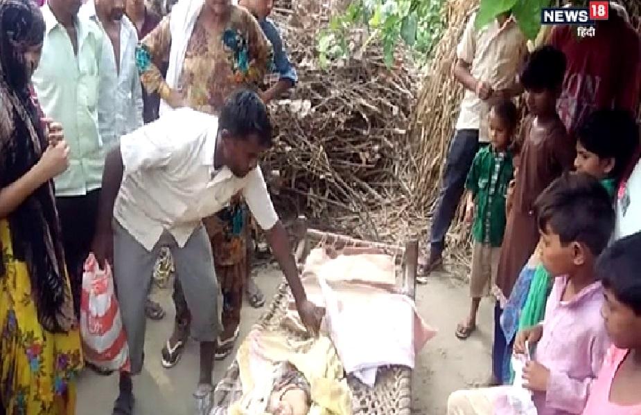 बताया जा रहा है कि दयालपुर गांव में रजनीश अपनी पत्नी ललिता और 3 माह के अभिमन्यु के साथ घर के बाहर सो रहे थे, तभी आदमखोर कुत्ते 3 माह के अभिमन्यु को उठाकर ले गए. बच्चे की चिल्लाने पर जागे उसके पिता रजनीश व परिजनों ने कुत्तों का पीछा किया. लेकिन कुत्ते बच्चे को गन्ने के खेत में लेकर घुस गए. जहां कुत्तों के झुंड ने बच्चे के सिर व शरीर के अन्य अंगों को पूरी तरह से खा लिया. करीब 4 घण्टे की तलाश के बाद परिजनों को बच्चे का क्षतविक्षत शव बरामद हो सका.