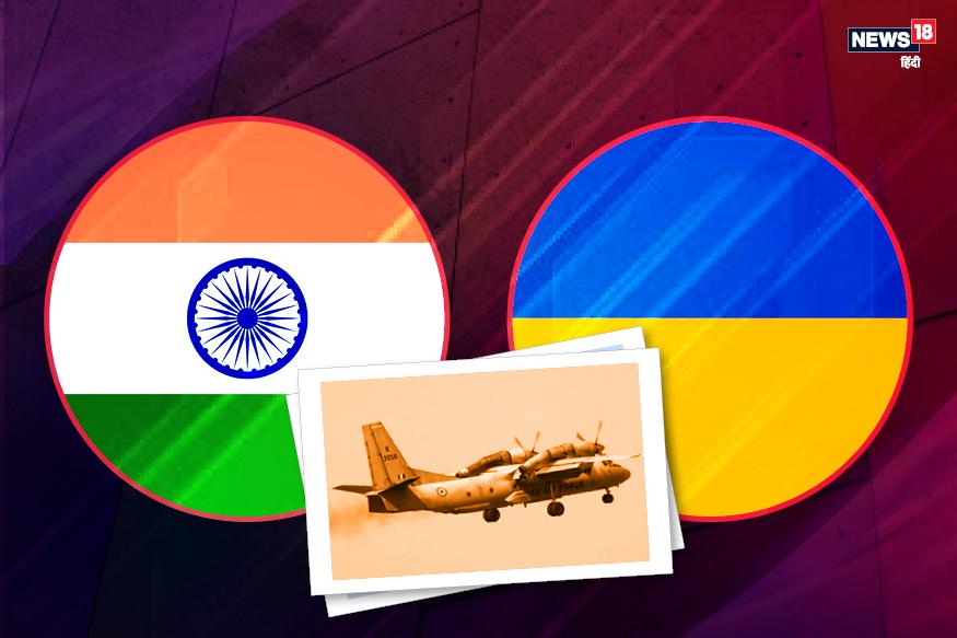 AN-32 Aircraft, indian air force aircraft, AN-32 plane accidents, AN-32 crash, indian defense deal, AN-32 विमान, वायु सेना विमान, AN-32 विमान हादसे, AN-32 क्रैश, भारतीय रक्षा सौदे