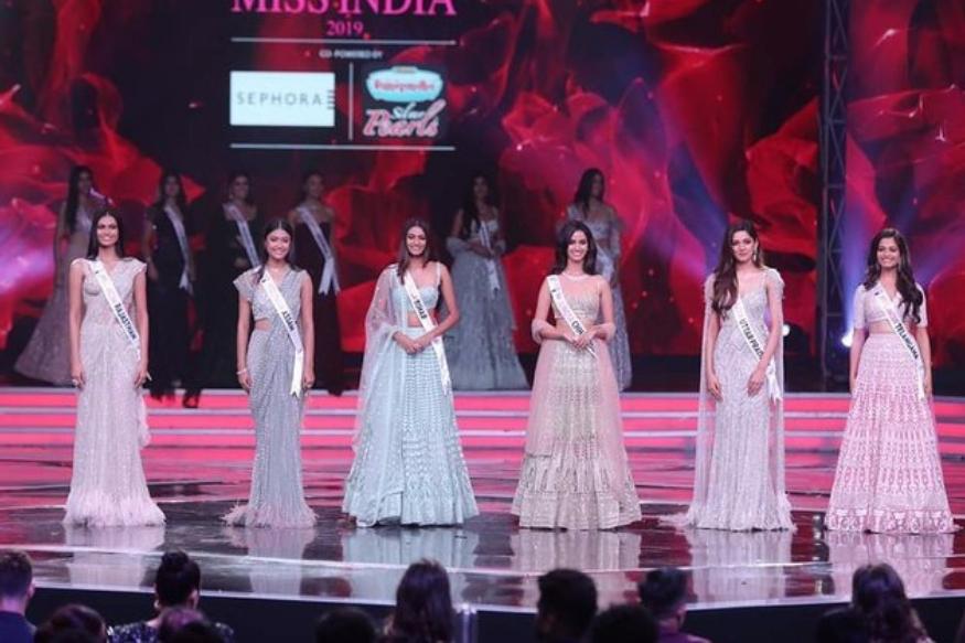 Femina Miss India - 2019 Suman Rao, फेमिना मिस इंडिया-2019 सुमन राव