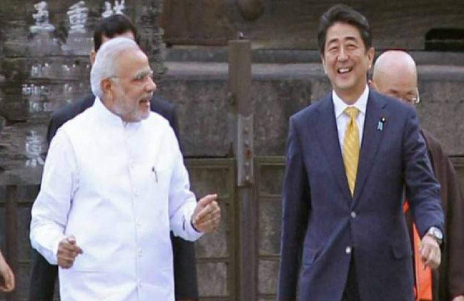 अगस्त 2014 में जापान के प्रधानमंत्री शिंजो अबे ने प्रोटोकॉल तोड़कर प्रधानमंत्री मोदी को क्योटो शहर घुमाया था.