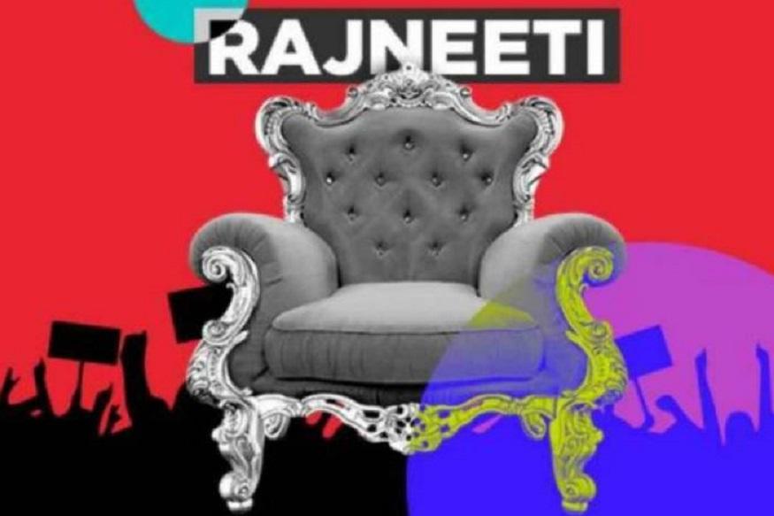 jammu and kashmir news, governor rule in jammu kashmir, governor rule, presidential rule in jammu kashmir, what is article 370 जम्मू कश्मीर समाचार, जम्मू कश्मीर में राष्ट्रपति शासन, राज्यपाल शासन, कश्मीर में राज्यपाल शासन, धारा 370 क्या है