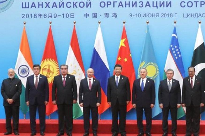 SCO meeting