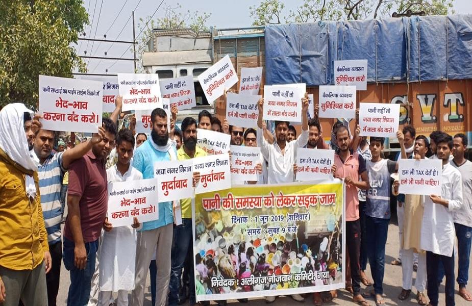 गया के रामपुर थाना के अनुग्रह मेमोरियल कॉलेज के पास लोगों ने सड़क जाम कर दी. इस वजह से वाहनों की लंबी कतार लग गई.