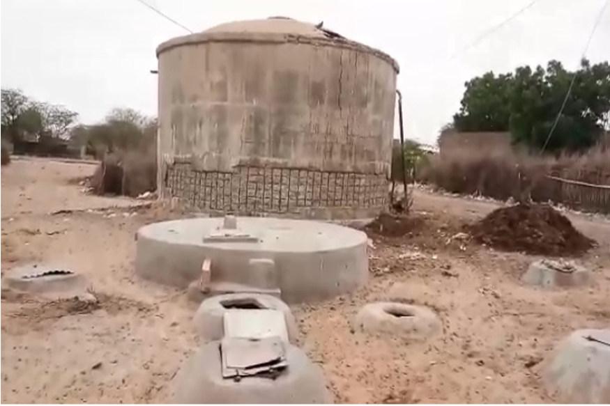 locks on water tanks - पानी पर ताला