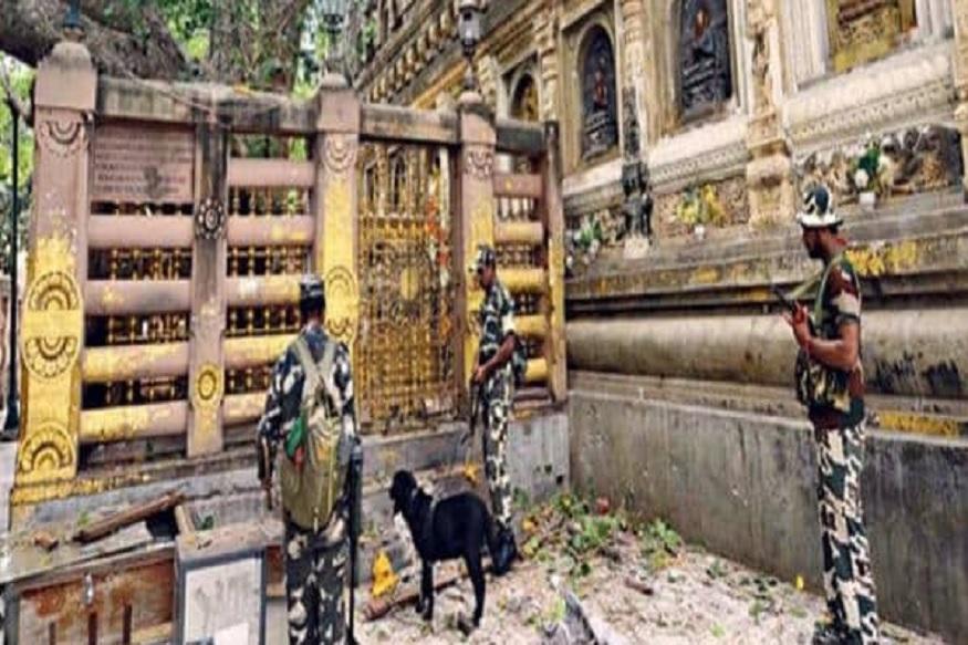 जांच के दौरान एक बम मंदिर के पास मिला.