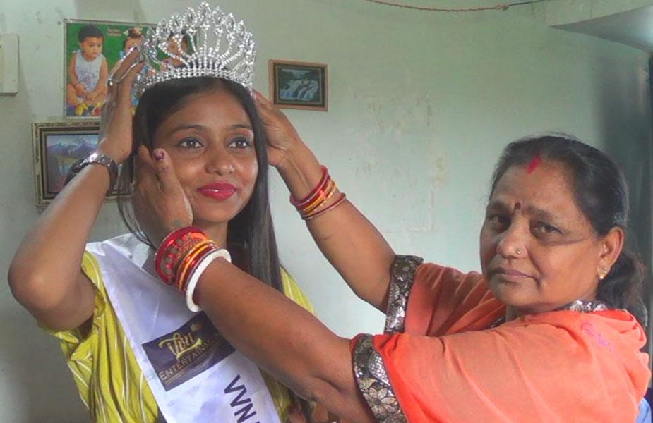 गुमला की बेटी, Gumala's daughter