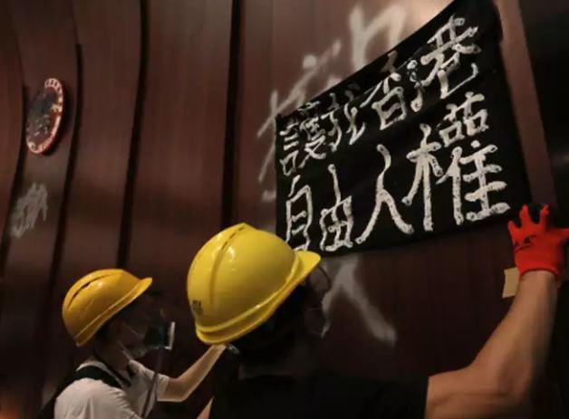 China, Hong Kong, law, extradition law, demonstration