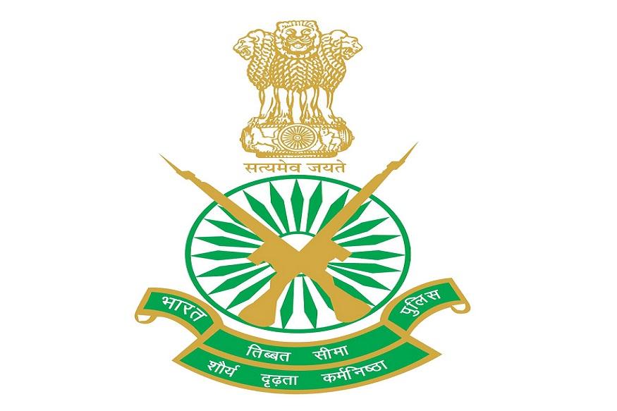 ITBP Driver Exam Admit card 2019, ITBP Constable Driver Admit Card 2018-19, How to download ITBP, ITBP कॉन्स्टेबल ड्राइवर एडमिट कार्ड 2019, भारत तिब्बत सीमा पुलिस बल
