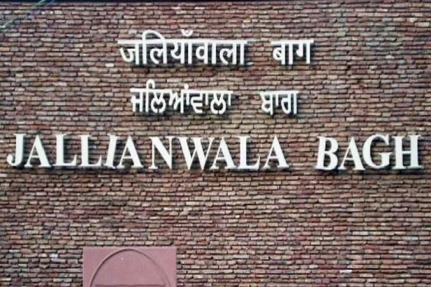 Jaliawala bagh golikand के सौ साल पूरे
