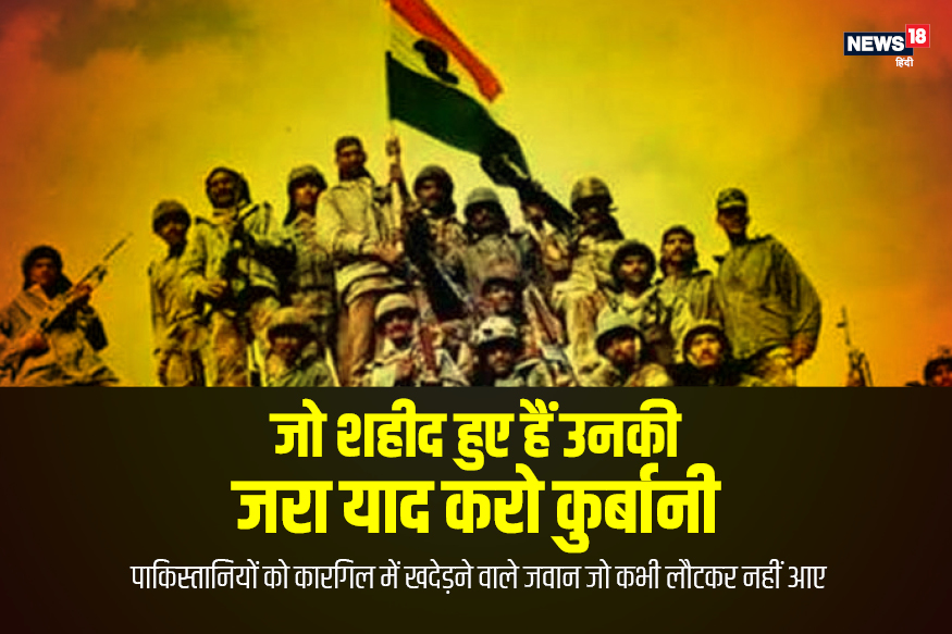 kargil untold story turning point of war when indian army did against all odds and defeated pakistan military