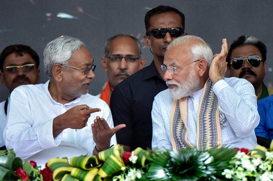बिहार में बाढ़ पर PM मोदी ने की CM नीतीश से बात, किया हर संभव मदद का वादा | patna - News in Hindi - हिंदी न्यूज़, समाचार, लेटेस्ट-ब्रेकिंग न्यूज़ इन हिंदी