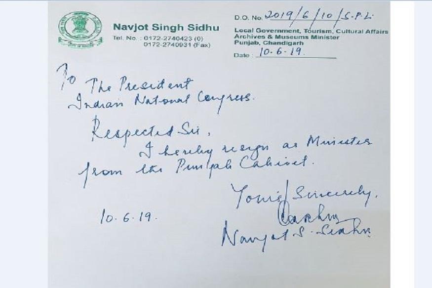 नवजोत सिंह सिद्धू का मंत्री पद से इस्तीफा