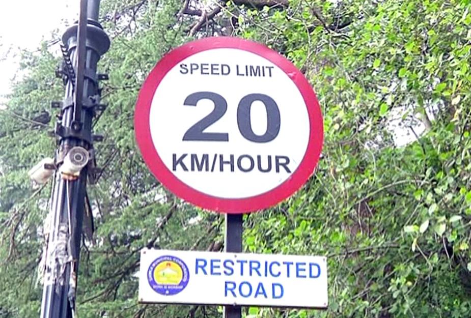 Shimla Sealed roads