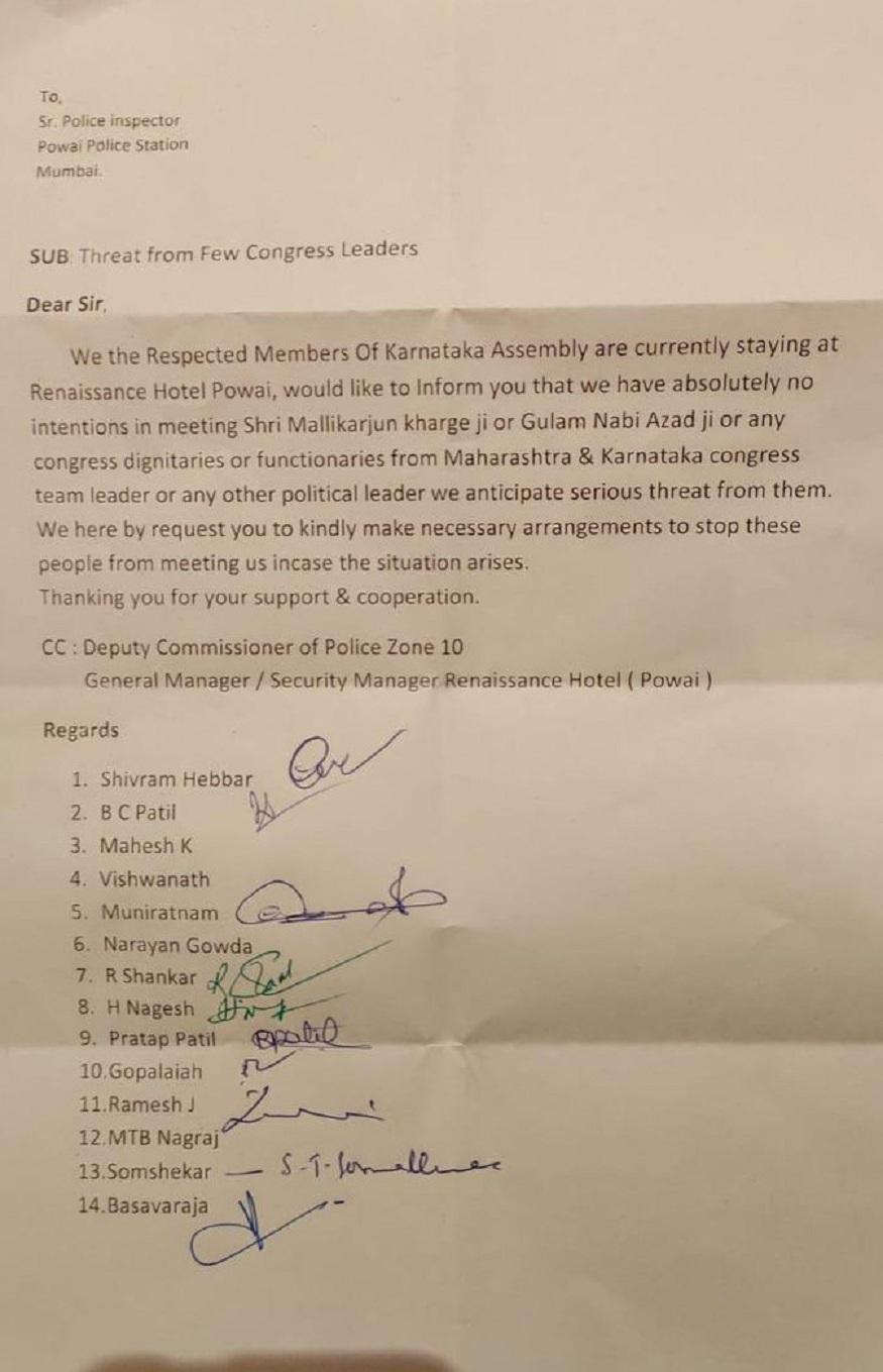 कर्नाटक के बागी विधायकों की पुलिस को लिखी चिट्ठी