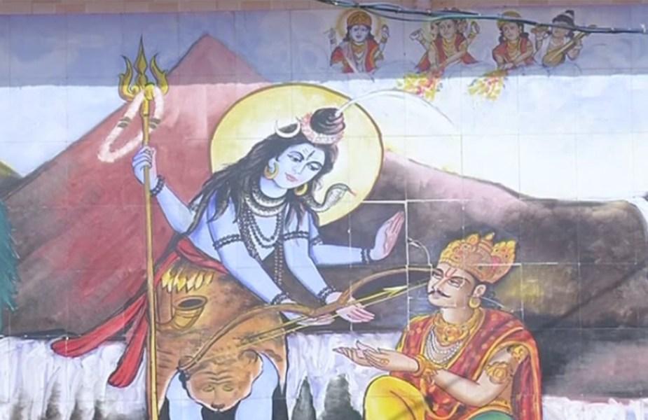 भगवान महादेव-Lord Shiva
