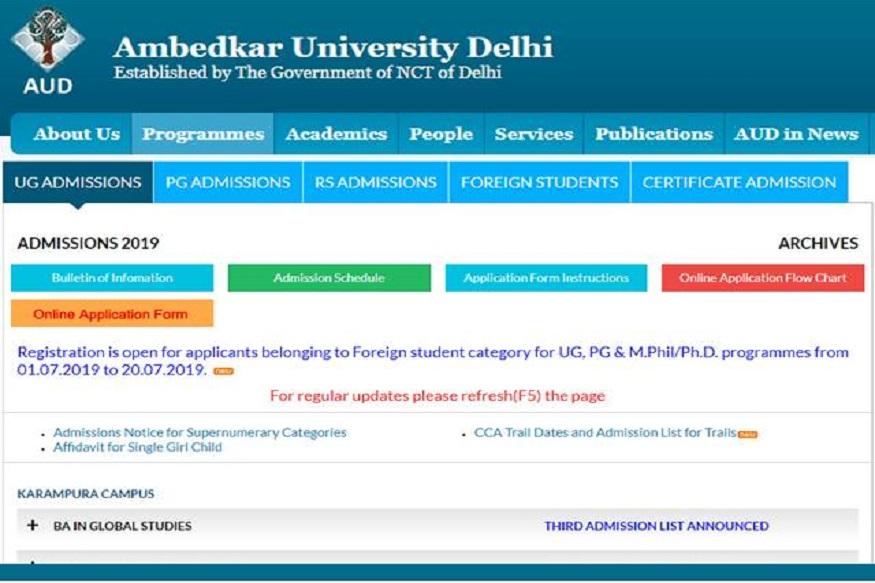 """bhimrao ambedkar, bhimrao ambedkar universityAmbedkar University Cut Off,Third Cutoff,Ambedkar University,आंबेडकर विश्वविद्यालय,आंबेडकर विश्वविद्यालय कट ऑफ"""","""