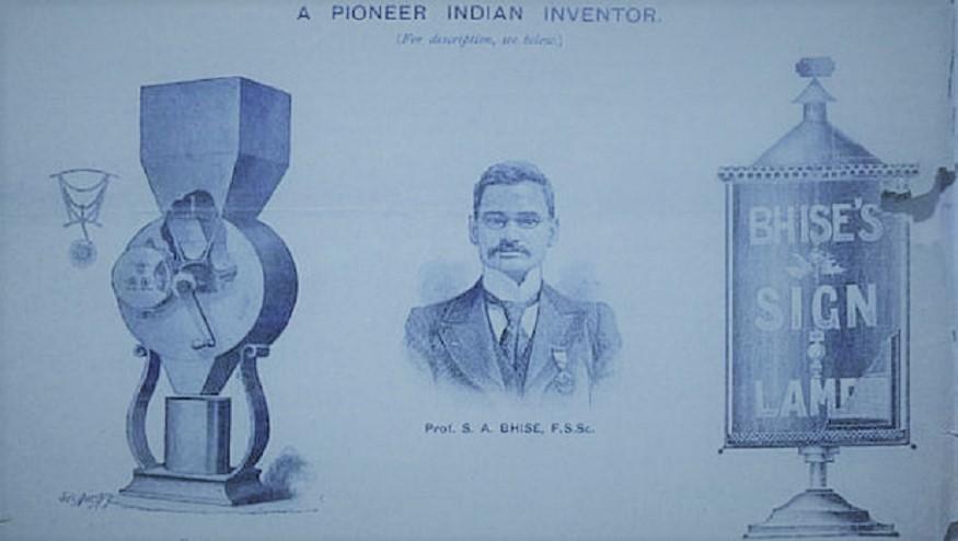 great scientist, indian scientist, unsung heroes, indian inventors, indian science histoy, महान वैज्ञानिक, भारत के वैज्ञानिक, अनसंग हीरो, भारत के आविष्कारक, भारतीय विज्ञान इतिहास
