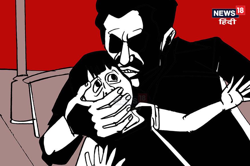 छत्तीसगढ़ (Chhattisgarh) के रायगढ़ (Raigarh) जिले में एक 5 साल की बच्ची से दुष्कर्म (Rape) करने वाले को जिला कोर्ट (Court) ने सजा सुनाई है