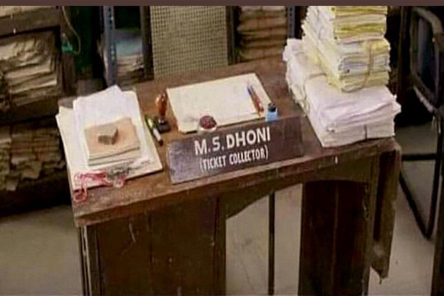 MS Dhoni birthday, dhoni career, dhoni records, Indian Cricket Team, BCCI, एमएस धोनी, भारतीय क्रिकेट टीम, धोनी बर्थडे, धोनी करियर, धोनी जीवन