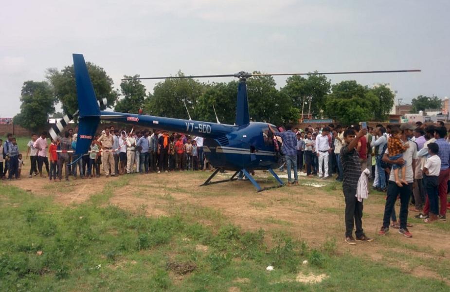 कर्मचारी ने साढ़े 3 लाख खर्चा कर बुक किया था हेलिकॉप्टर