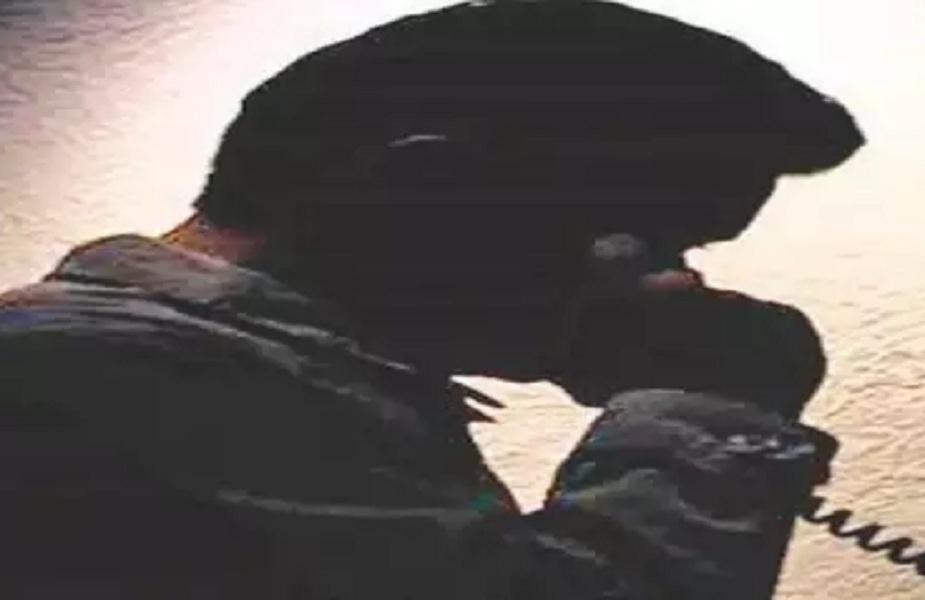 नर्स और उसके साथी ने फोन पर धमकाते हुए कारोबारी से बेटे के अपहरण की धमकी देकर एक करोड़ की फिरौती मांगी (सांकेतिक तस्वीर)