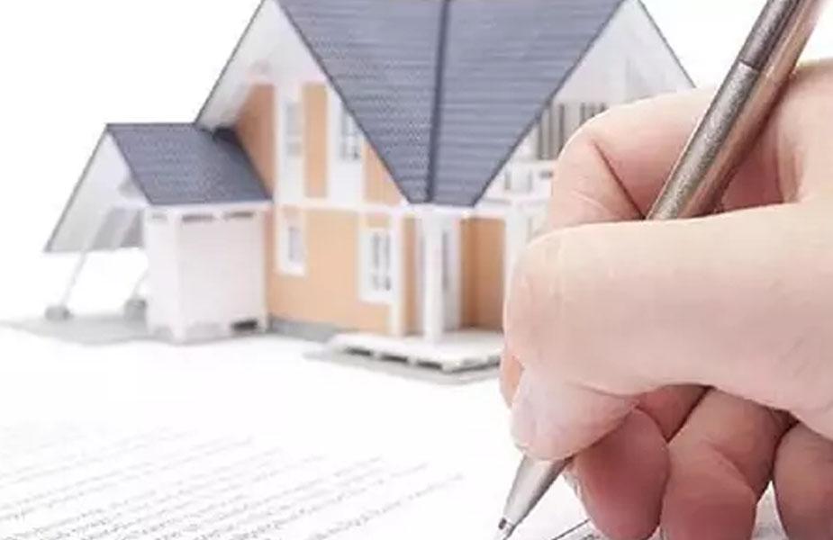 PM आवास योजना-PM housing scheme