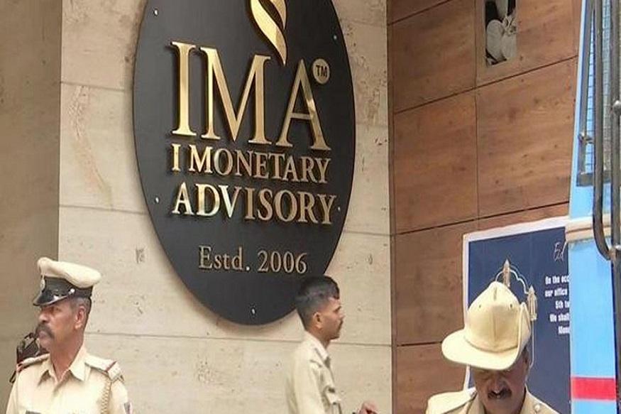 Mansoor Khan investment fraud-40 हजार से ज्यादा मुसलमानों के डूबे करोड़ों रुपये, जानें इस्लामिक बैंक फ्रॉड की पूरी कहानी