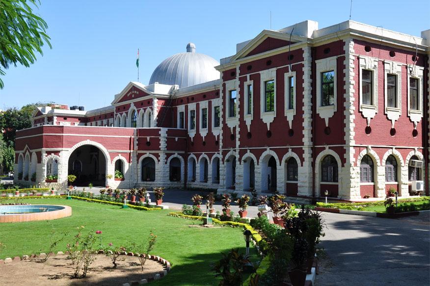 jharkhand highcourt