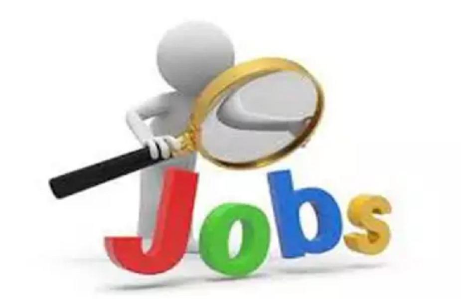 बेरोजगार युवाओं के लिए खुशखबरी, जल्द खुलेगा नौकरियों का पिटारा (सांकेतिक तस्वीर)