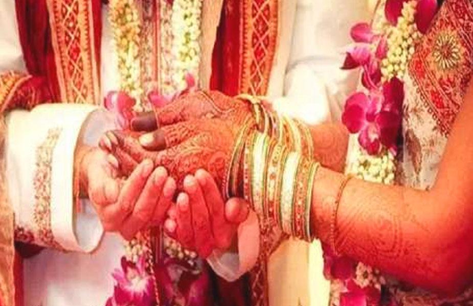 लव मैरिज, love marriage