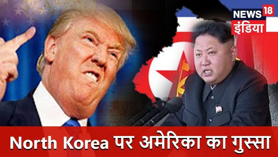 who is kim jong un, kim jong dictatorship, US korea relations, north korean dictator, mercedes car business, कौन है किम जोंग, किम जोंग तानाशाही, अमेरिका कोरिया संबंध, उत्तर कोरिया तानाशाह, मर्सिडीज़ कार