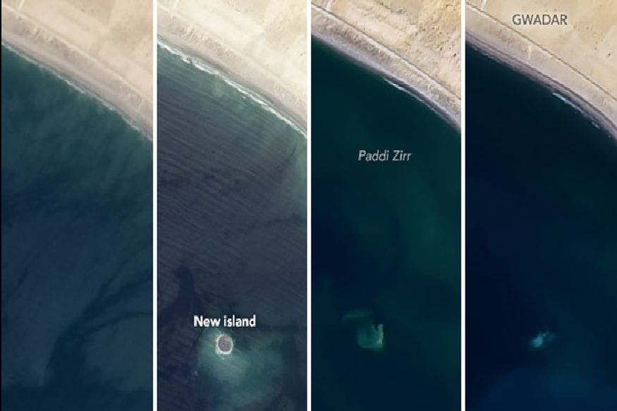Pakistan island disappears which was formed in 2013 earthquake mystery of new island
