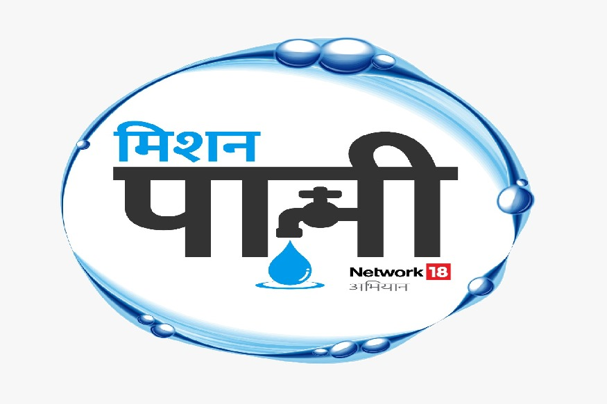water crisis in india how israel water harvesting treatment system can help us to solve water related problem