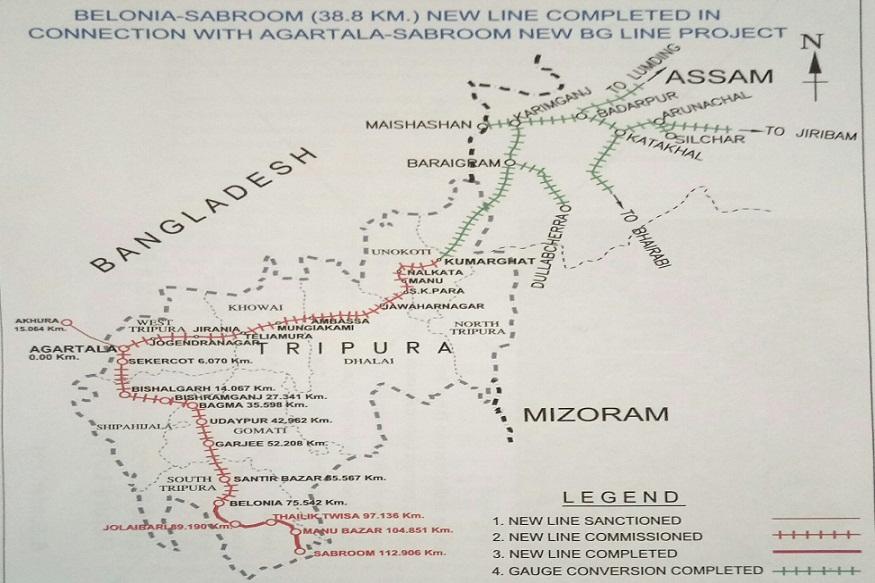 tripura, meghalay, assam, bangladesh, chatgaon port, indian rail, त्रिपुरा, मेघालय, असम, बांग्लादेश, चटगांव बंदरगाह, भारतीय रेल