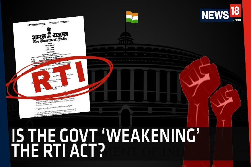 changes in rti act in modi government has right to information act weaken after new amendments