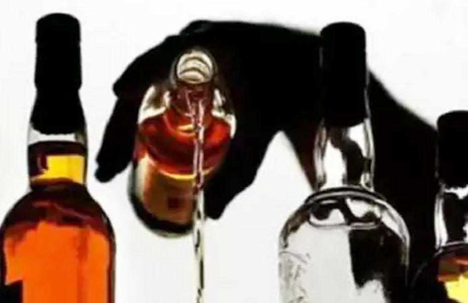शराब-liquor
