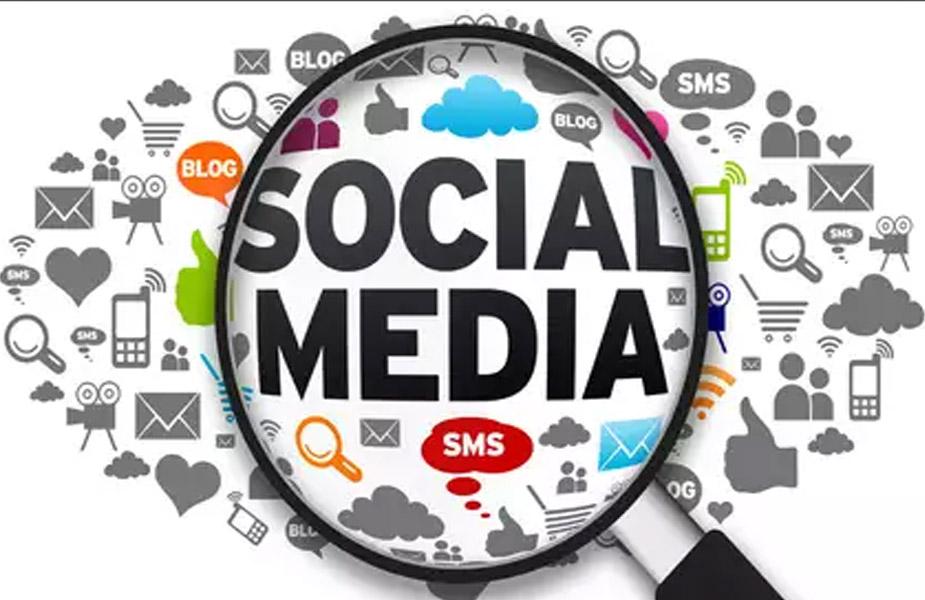 मैसेज वायरल, message viral