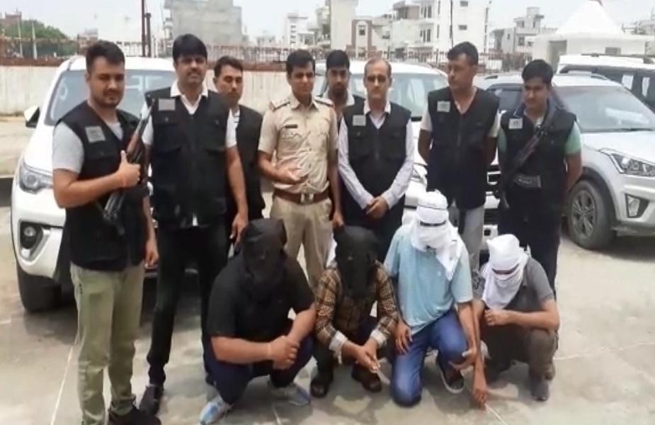 लग्जरी कारों को चुराने वाले चोर गिरोह का पर्दाफाश, चार आरोपी गिरफ्तार