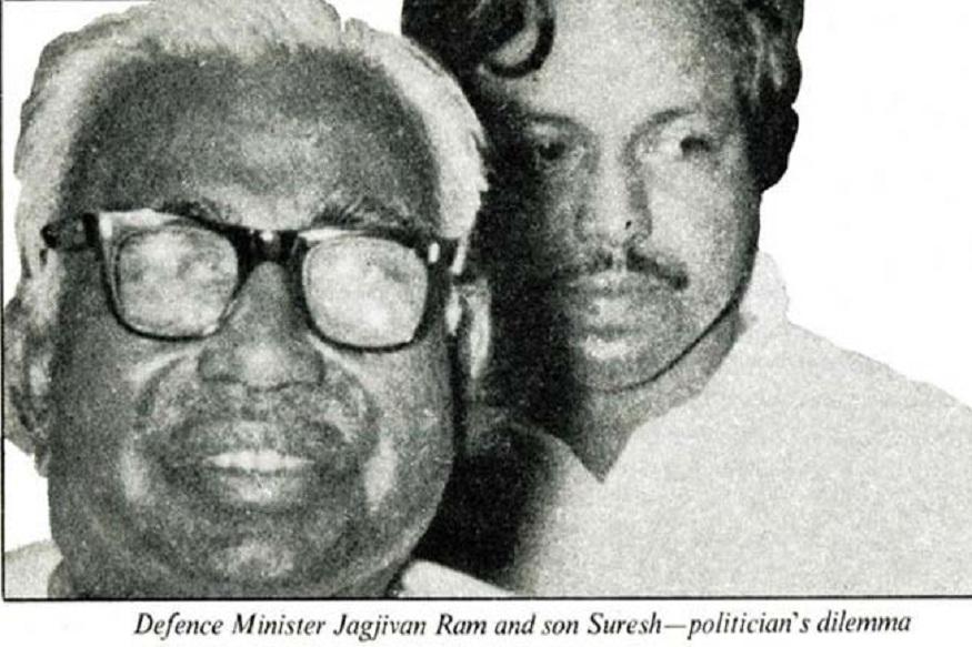 jagjeevan ram and his son suresh ram