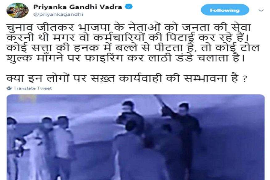 ट्वीटर से हमले कर रहीं हैं प्रियंका, priyanka active on twitter