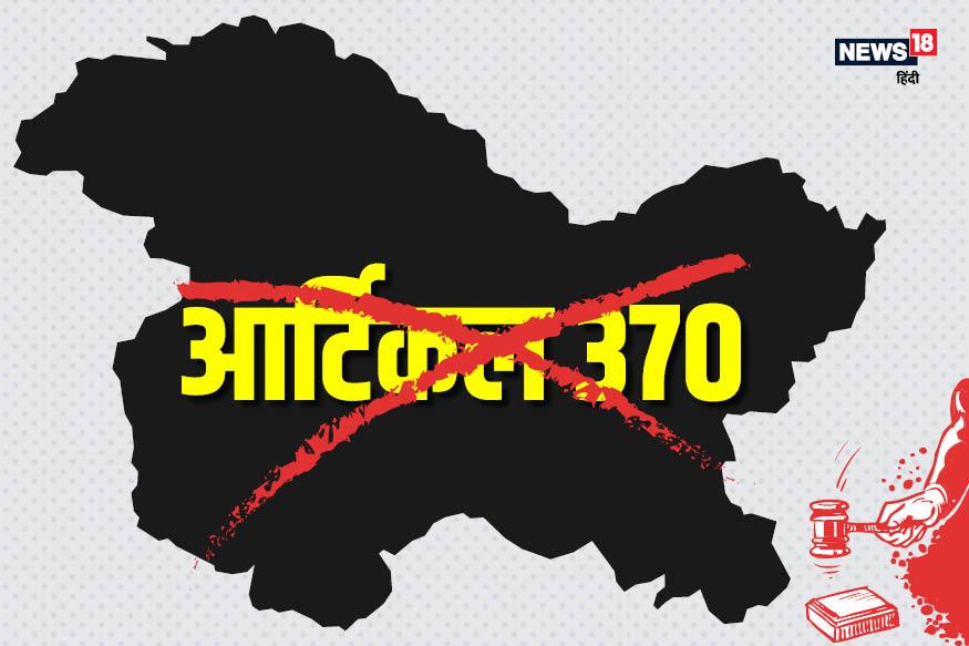 Kashmir State issue, Kashmir updates, jammu & kashmir, PM narendra modi, Kashmir & pakistan, कश्मीर राज्य मामला, कश्मीर अपडेट, जम्मू कश्मीर ताज़ा हालात, पीएम नरेंद्र मोदी, कश्मीर और पाकिस्तान
