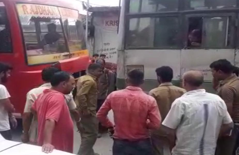 Accident-वारदात