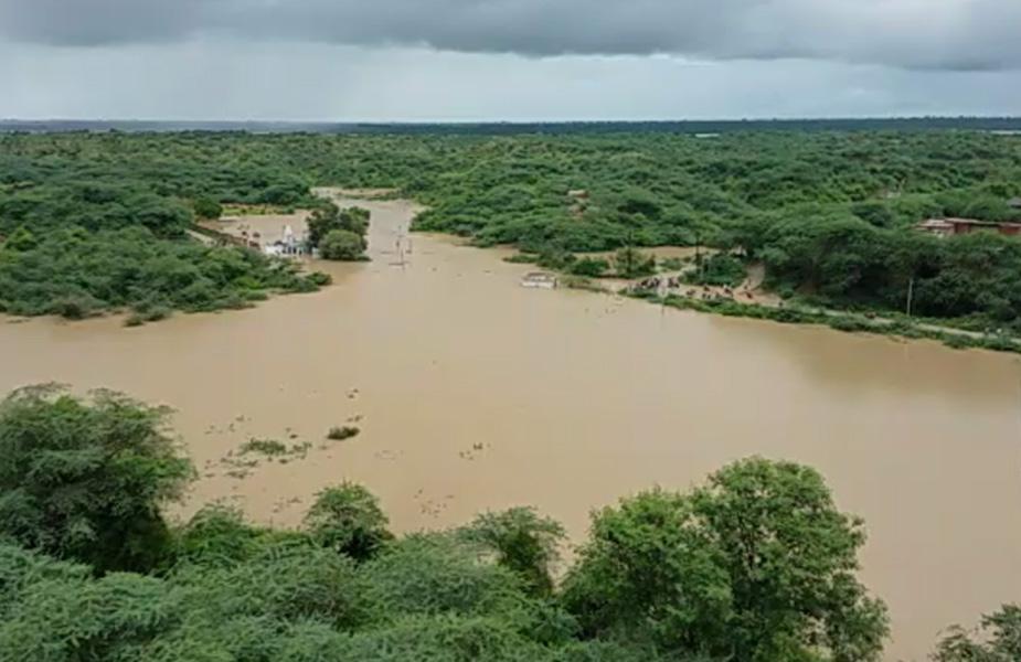 Chambal-चंबल