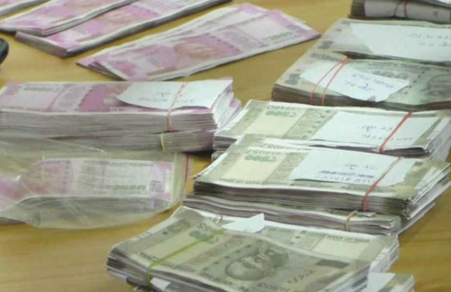 Fake Note-जाली नोट
